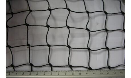 Golf Surround Netting