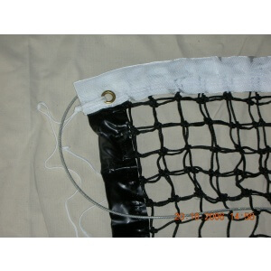 Tournament Tennis Net